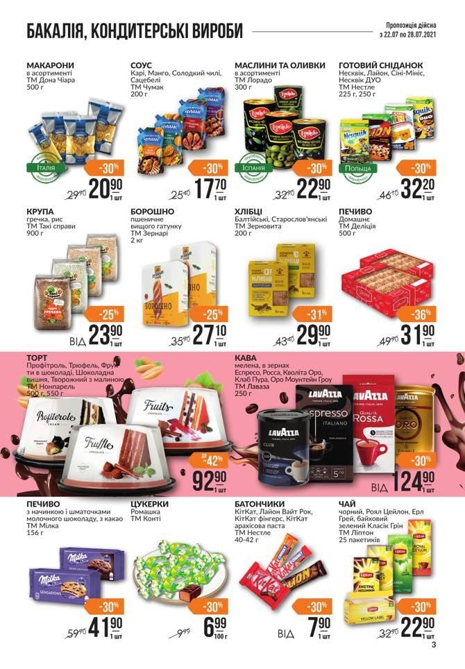 Свежие акции и скидки в супермаркетах Днепра, фото-10