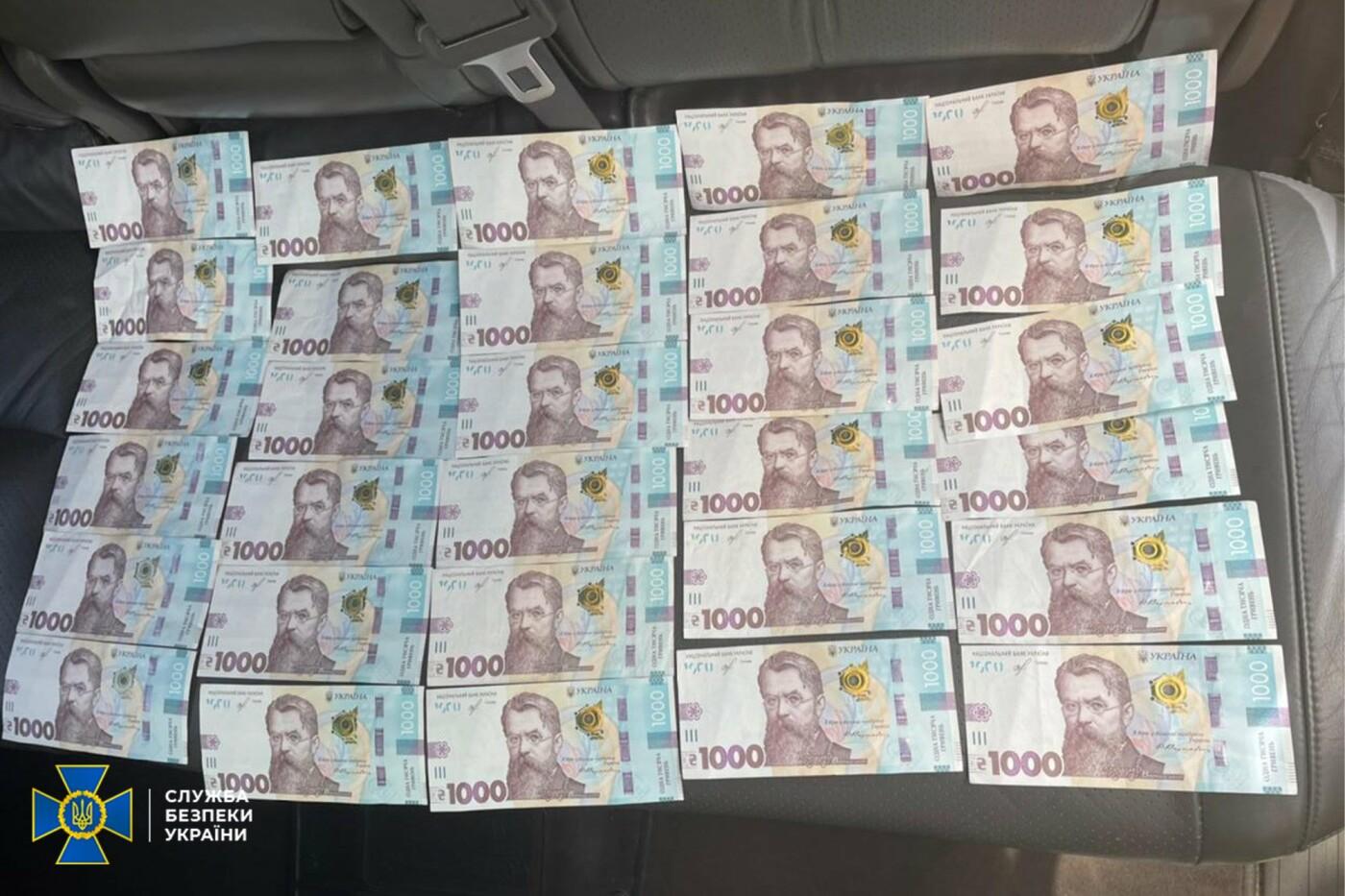 В Днепропетровской области «торговали» статусом участника боевых действий: СБУ разоблачила на этом чиновников, фото-3
