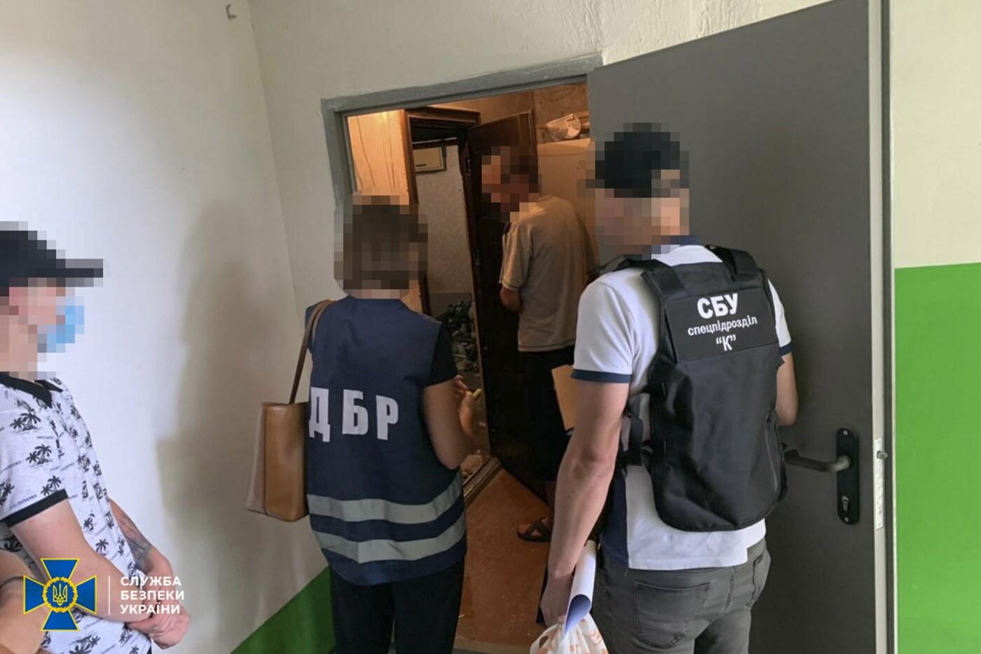 В Днепропетровской области «торговали» статусом участника боевых действий: СБУ разоблачила на этом чиновников, фото-1