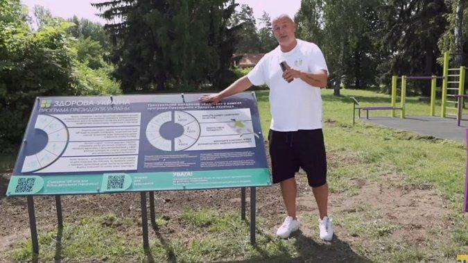 В Днепре появятся спортивные площадки с виртуальными тренерами: адреса , фото-2