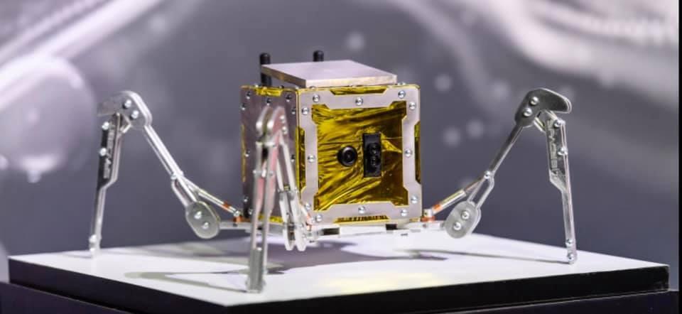 В Днепре разрабатывают корпус для робота-паука, который отправится на Луну , фото-1