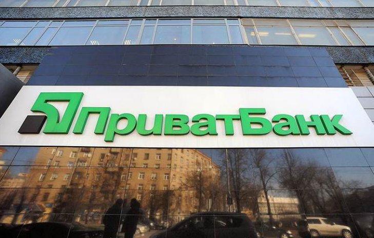 Изображение - Как узнать по кредитной карте приватбанка доступный лимит privatbank0_5b18ddf0576a4
