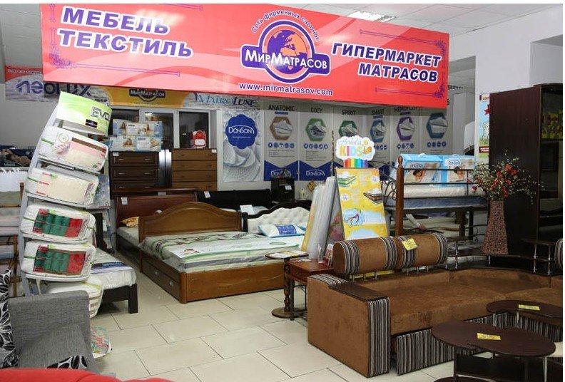 Кровати в магазине Мир Матрасов