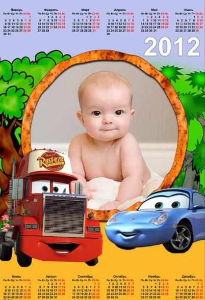 календарь с фото ребенка